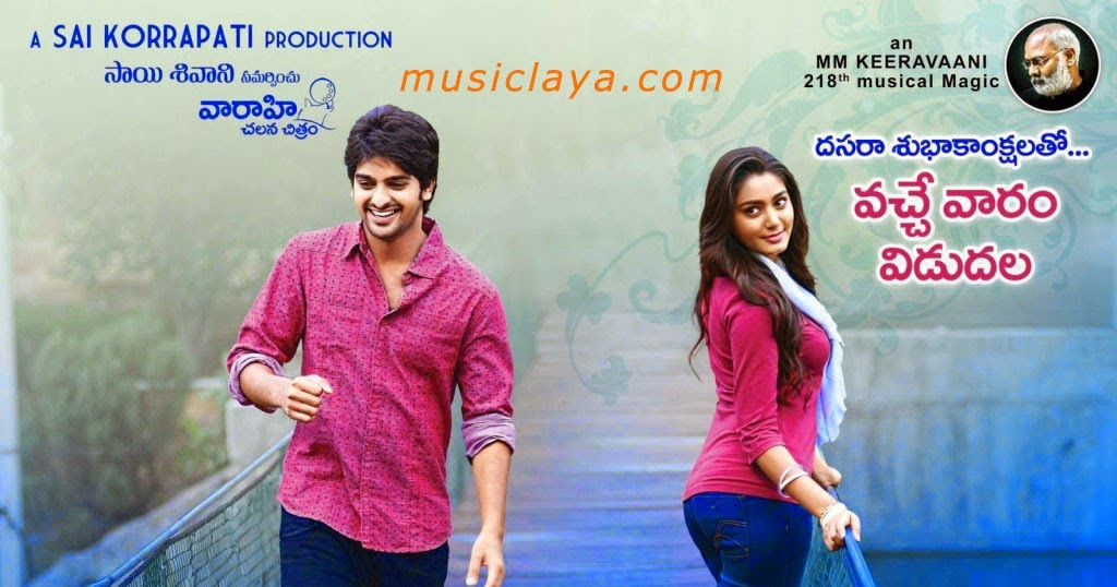 drushyam telugu movie songs  doregama blogspot